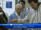 """Почина Джак Кеворкян, известен като """"Доктор Смърт"""""""