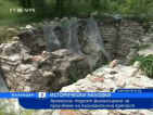 Археолози търсят финансиране за проучване на късноантична крепост