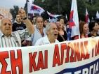 Гърците отново на протест