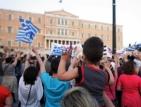 Гърция очаква 12 млрд. евро помощ от ЕС в началото на юли