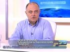 Атанас Атанасов: Румен Петков напоследък е като Лепа Брена
