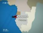 Самолет с българин на борда се разби в столицата на Габон