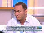 Роми ще съдят Йордан Лечков за дискриминация