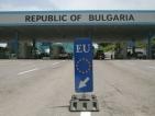 """С голямо мнозинство Европарламентът гласува """"за"""" приемането ни в Шенген"""