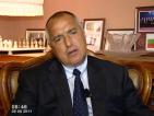 Бойко Борисов: Президентският пост не е нужен на ГЕРБ