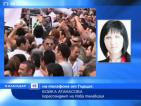 Поредна стачка блокира Гърция