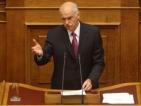 Георгиус Папандреу предложи да си подаде оставката