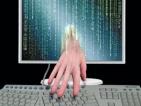 Хакери проникнаха в сайт на ЦРУ и в електронната страница на Сената