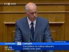 Съставът на новия кабинет в Гърция става ясен днес
