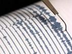 Земетресение в Аржентина, 5.4 по Рихтер