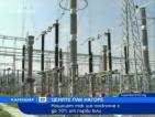 Нощният ток ще поскъпне с до 10% от първи юли