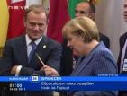 Евросъюзът няма резервен план за Гърция