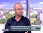 Ще бъдат ли лишени футболните фенове от европейските първенства по телевизията?