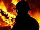 Пожар избухна в голяма електроцентрала в Сибир