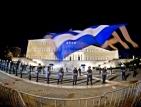 Отпускат още милиарди евро от спасителния заем за Гърция