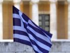 Гърция получава още 12 милиарда евро спасителен заем