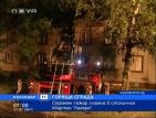 """Огромен пожар пламна в столичния квартал """"Лагера"""""""