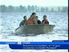 """Властите се опасяват, че 110 души са загинали на кораба """"Булгария"""""""
