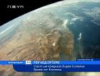 Сайт ще предлага видео в реално време от Космоса