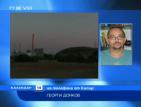Усложнява се кризисната ситуация в Кипър