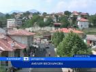 Проверяват над 300 новорегистрирани заради съмнения за изборен туризъм