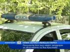 Полицаите все още нямат заподозрян за убийството на Яна Кръстева