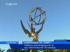 Обявиха претендентите за най-престижните ТВ награди