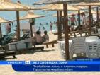 Плажовете, пълни с платени чадъри. Туристите недоволстват