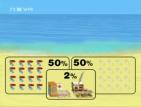 Поне 50% от площта на плажа трябва да е безплатна