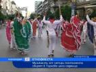 Музиканти от четири континента свирят в Търново цяла седмица
