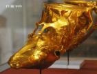 Кой е собственикът на Панагюрското златно съкровище?