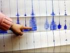 Земетресение с магнитуд 5.2 регистрирано в Турция