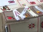 Жена от Шумен съхранява българските шевици