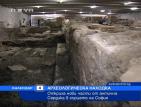 Откриха нови части от антична Сердика в сърцето на София