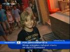 Млади рокаджии събират тълпи от хора в Приморско