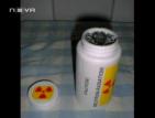 Арестуваха мъж, опитал да си построи ядрен реактор в кухнята