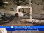 Общинските сгради във Велинград ще се топлят от минералната вода