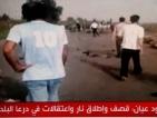Четирима цивилни убити в Сирия
