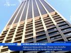Администрацията на Обама критикува понижението на кредитния рейтинг