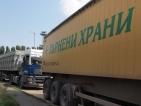 НСИ: Износът на България за ЕС нарасна с 48.7%