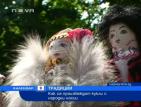 Жена от Шумен майстори детски играчки в автентични български носии