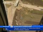 """Поредна инспекция на автомагистрала """"Тракия"""""""