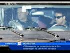 Обвиненият за атентатите в Норвегия е бил прегледан на рентген за взрив