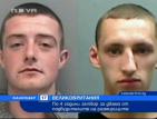По 4 години затвор за двама от подбудителите на размириците във Великобритания