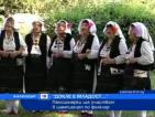 Пенсионерки ще участват в шампионат по фолклор