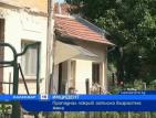 Пропаднал покрив затисна възрастна жена
