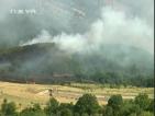 Голям горски пожар бушува в Благоевградско
