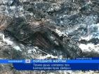 Трима мъже изгоряха след катастрофа в Добричко