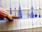 Земетресение с магнитуд 7,5 край Вануату