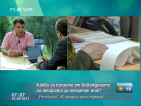 Богомил Николов: И при отсрочка за неплатен ток лихвата ще си тече